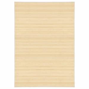 Χαλί Φυσικό Χρώμα 160 x 230 εκ. από Μπαμπού