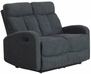 Διπλή πολυθρόνα Relax Encanto