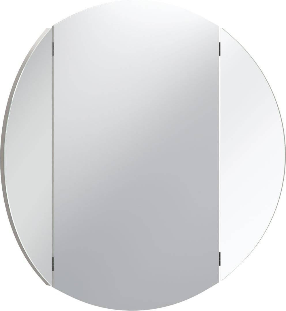 Καθρέπτης Simple Round-Γκρι