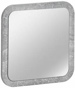 Καθρέπτης Quarry