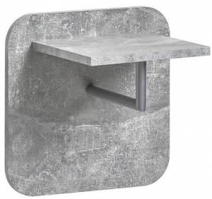 Κρεμάστρα Quarry III -Ύψος: 35