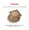 ΕΠΙΦΑΝΕΙΑ ΤΡΑΠΕΖΙΟΥ 101 WERZALIT 120Χ70 ΣΕ ΛΕΥΚΟ ΧΡΩΜΑ HM5232.02