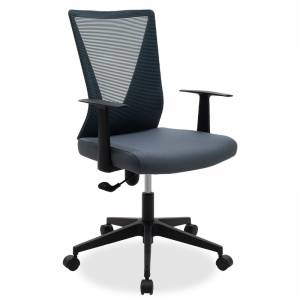 Καρέκλα γραφείου διευθυντή Ghost pakoworld με ύφασμα mesh χρώμα μαύρο - γκρι