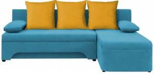 Γωνιακός καναπές -Γαλάζιο - Κίτρινο