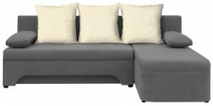 Γωνιακός καναπές -Γκρι - Λευκό