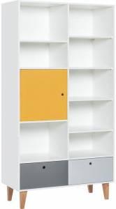Βιβλιοθήκη -Κίτρινο