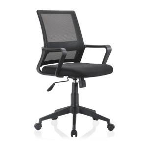 Καρέκλα Γραφείου Addie Μαύρο 59 x 61 x 90-100