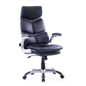 Καρέκλα Γραφείου Daniela Μαύρο