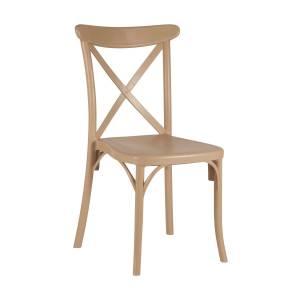 Καρέκλα Capri Cappuccino