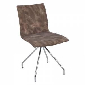 Καρέκλα Tραπεζαρίας Κουζίνας Μέταλλο Χρώμιο - PU Antique Brown