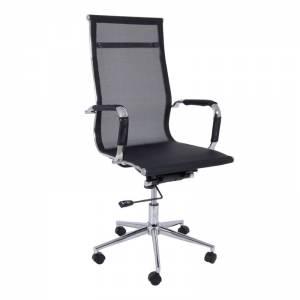 Πολυθρόνα Διευθ.Μαύρο Mesh