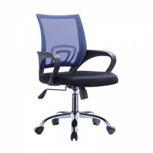 Πολυθρόνα Γραφείου με Aνάκλιση - Χρώμιο Mesh Μπλε - Μαύρο ( Συσκ .2 )