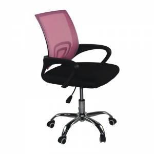 Πολυθρόνα Γραφείου χωρίς Ανάκλιση - Χρώμιο Mesh Ροζ - Μαύρο