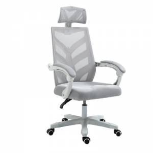 Πολυθρόνα Γραφείου Διευθυντή Άσπρο - Mesh Γκρι