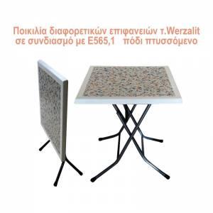 Τραπέζι Πτυσσόμενο - Βάση Μέταλλο Βαφή Μαύρο Επιφάνεια τ.Werzalit