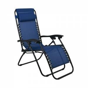 RELAX Πολυθρόνα με Υποπόδιο Μεταλ.Ανθρακί/Textilene Μπλε
