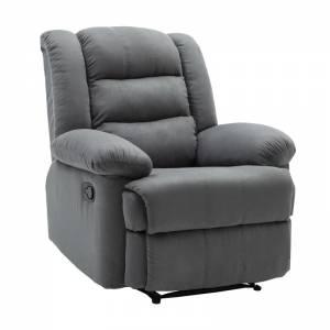 Πολυθρόνα Relax Σαλονιού - Καθιστικού / Ύφασμα Γκρι