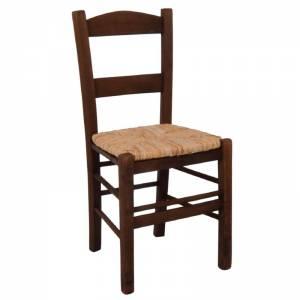 Καρέκλα Εμποτισμού Καρυδί
