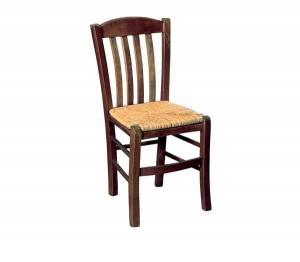 Καρέκλα Ψάθα Εμποτ.Καρυδί