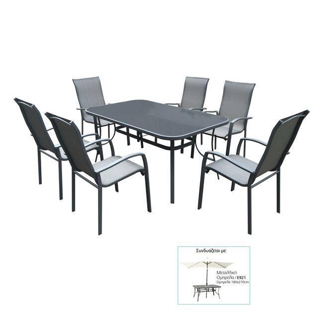 Set(Τραπέζι 160x96+6 Πολυθρόνες) Μετ.Ανθρακί/Silk Screen/Textil.Γκρι