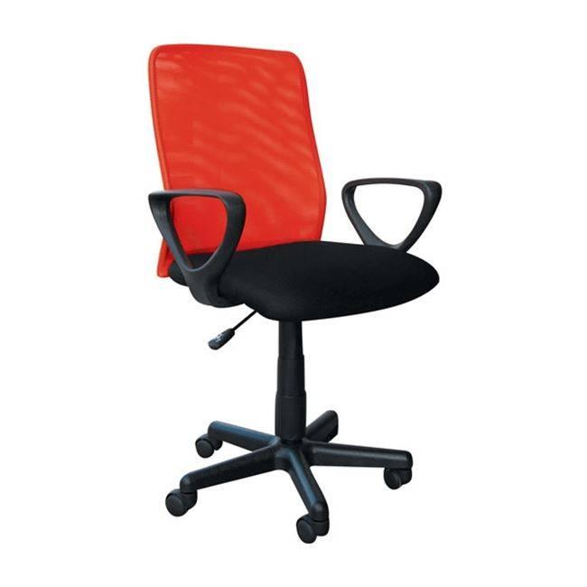 Πολυθρόνα Κόκκινο/Μαύρο