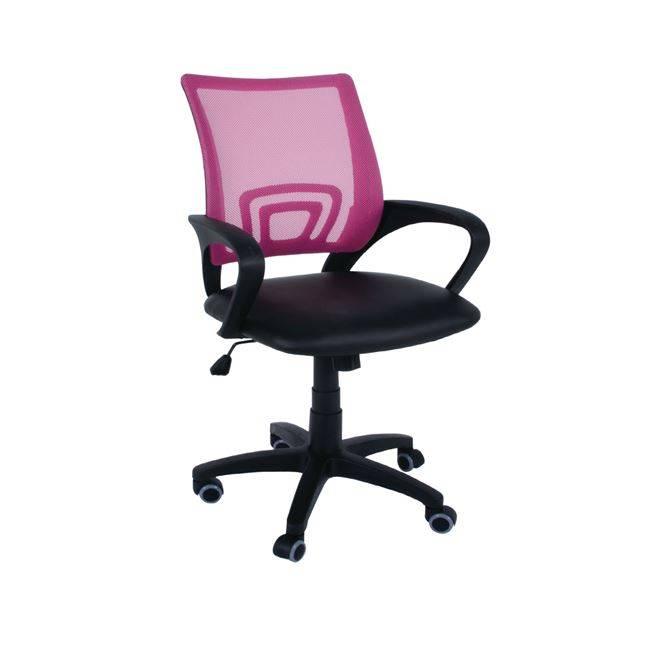 BF2101 Πολυθρόνα Ροζ Mesh/Μαύρο PU ΕΟ254,70