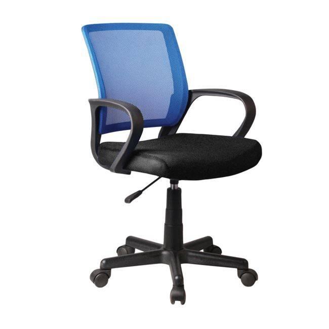 BF2010 Πολυθρόνα Μπλε/Μαύρο Mesh ΕΟ520,3