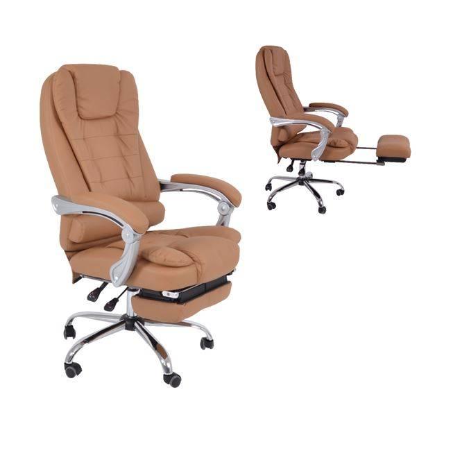 BF9700 Πολυθρόνα Διευθ.Relax PU Μπεζ ΕΟ573,2