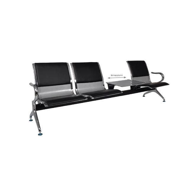Κάθισμα Υποδοχής 3-Θ Μαύρο PVC + Τραπ. (Σκελ.Χρώμιο) Ε502,02